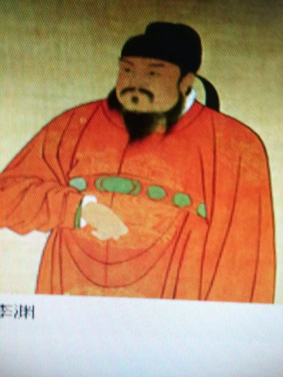 丰南区爽坨李氏乃唐、宋两朝皇亲国戚