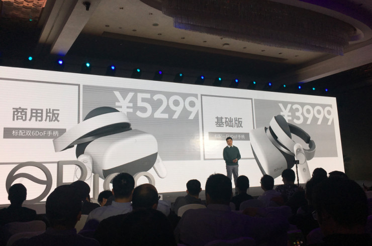 Pico新公布的 Inside-Out 一体机也定价 3999,这是跟 HTC Vive 商量好的么?