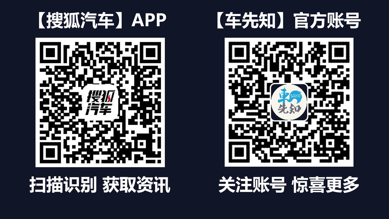 新车周刊:全新领航员奥迪A6本周重磅车_北京赛车pk10