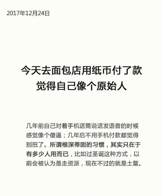 坤鹏论:腾讯和阿里打嘴仗 我们要从中学习如何成就吵架王-自媒体|坤鹏论