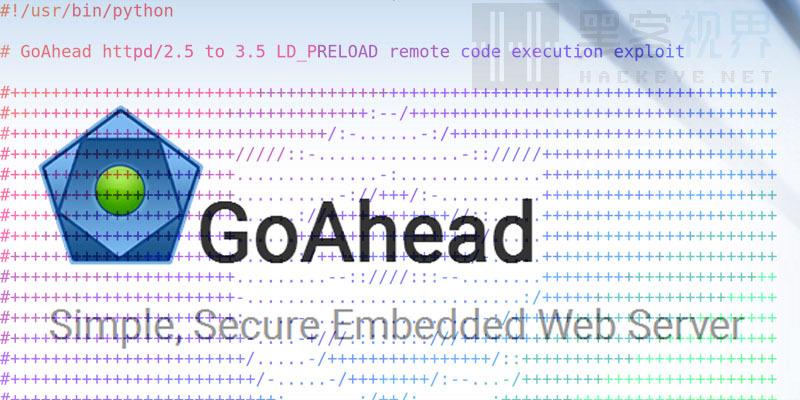 WEB服务器GoAhead曝安全漏洞 数十万台物联网设备受影响