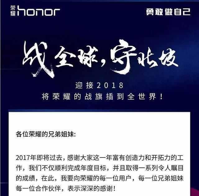 """赵明发新年致辞 抱着""""二次创业的决心与魄力""""征战全球"""
