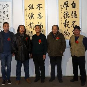"""""""中国梦 笔墨情""""——张超俊书法作品展在京开幕-中国记录"""