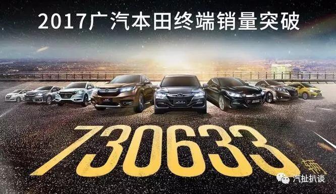 日系车都超额完成销量目标 韩系车去年就惨了
