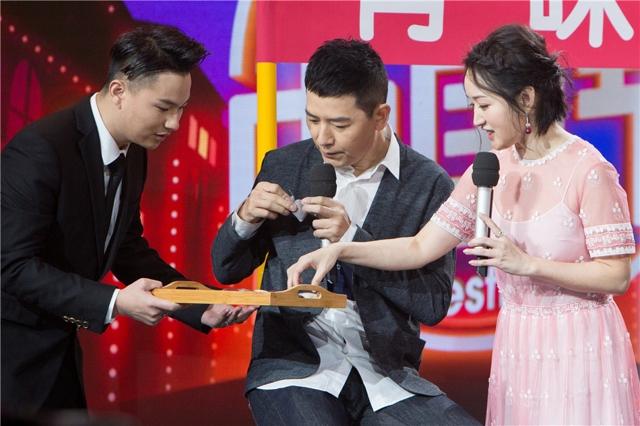 """潘粤明杨钰莹做客《天天向上》乔迁喜宴""""趣""""过中国节"""