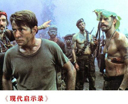 美国最好看的战争片_美国排名前十电影战争片:最好看的美国战争剧推荐_奇象网