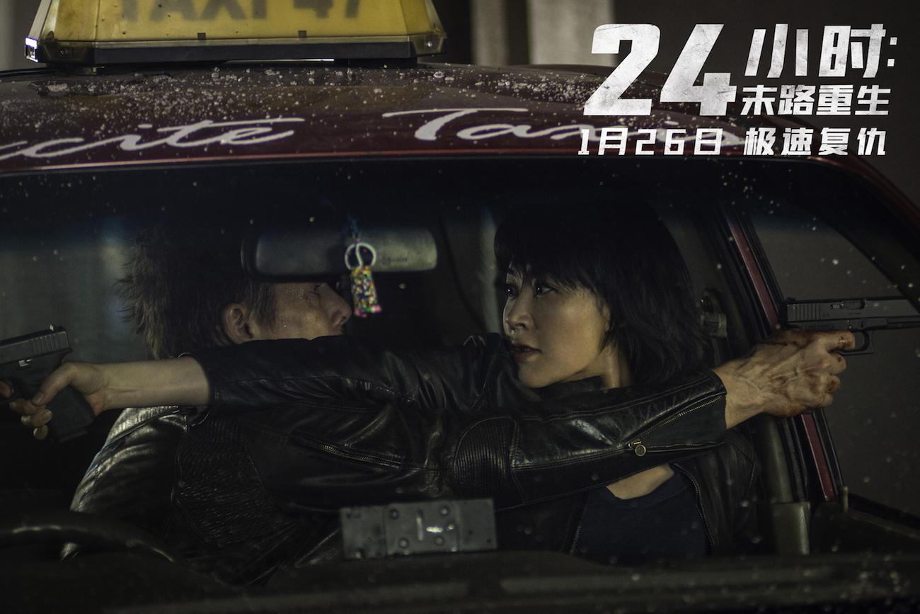《24小时:末路重生》曝极速追杀海报预告 伊桑&#8