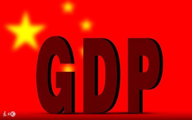 为什么放缓gdp_CPI涨幅放缓美元美债下跌关注英GDP数据