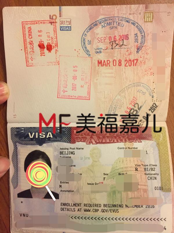 赴美生子办签证,诚实签和旅游签区别究竟在哪?