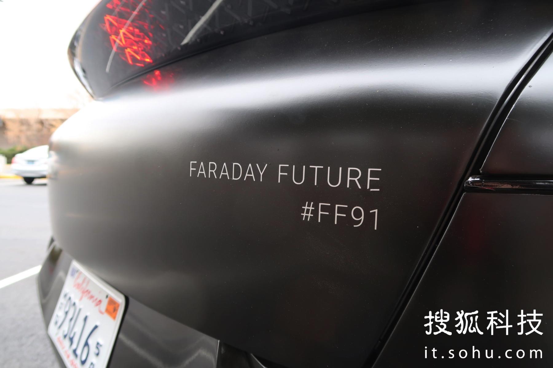 贾跃亭试乘FF 91:外观成型动力十足 但量产才能证明自己的照片 - 8