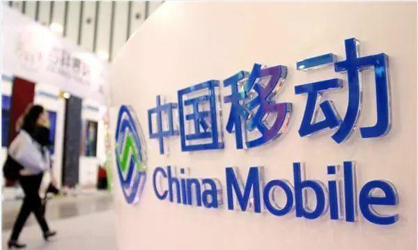 中移动推出国内首款eSIM芯片 未来手机无需再插卡的照片 - 1