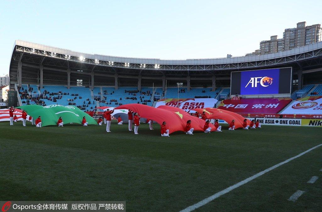 高清:U23亚洲杯国足战阿曼 韦世豪破门激情庆祝