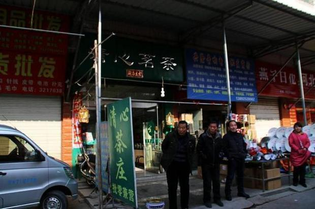 数十品牌商家进驻大荔为万象城打CALL 马家巷迎来新经济拐点