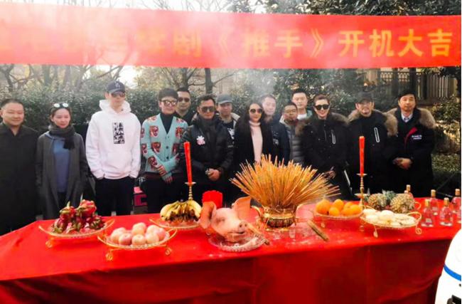 愚恒影業集團|蓄勢待發,推手制勝,都市情感電視劇《推手》新年開機