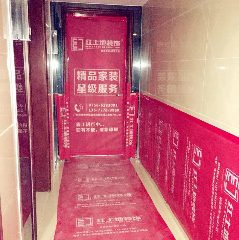 珠海装修公司红土地装饰恭贺中颐海伦堡开工大吉!