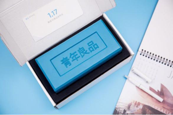 取消mBack 魅蓝全面屏S6上手的照片 - 1