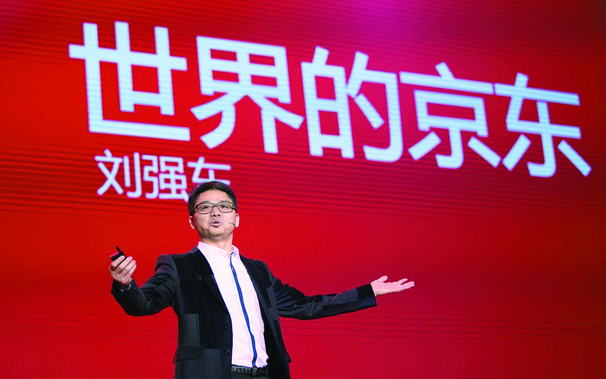 刘强东内部信宣布京东构架调整:组建三大事业群的照片