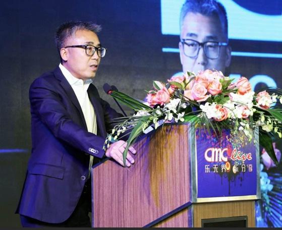 CMC live华人文化演艺在京成立  打造最大演出平台