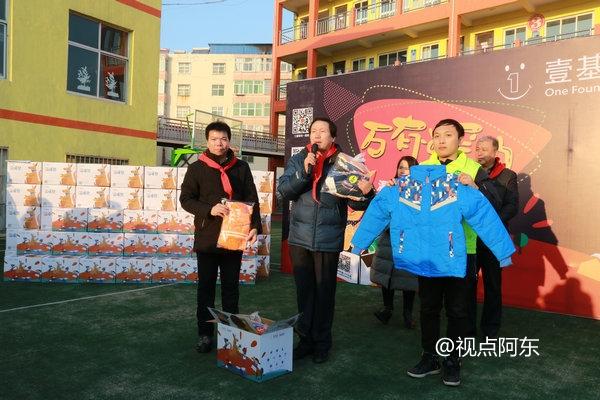 共青团陕西省委在榆林开展暖冬行动  为孩子们发放温暖包 - 视点阿东 - 视点阿东