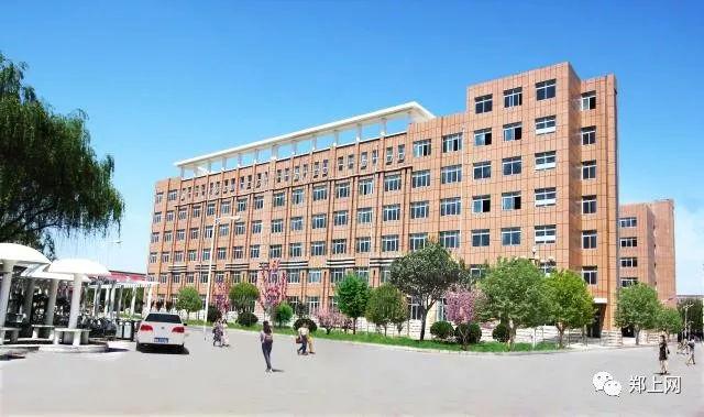 郑州职业技术学院11