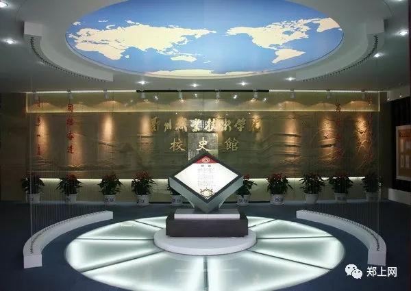 郑州职业技术学院8