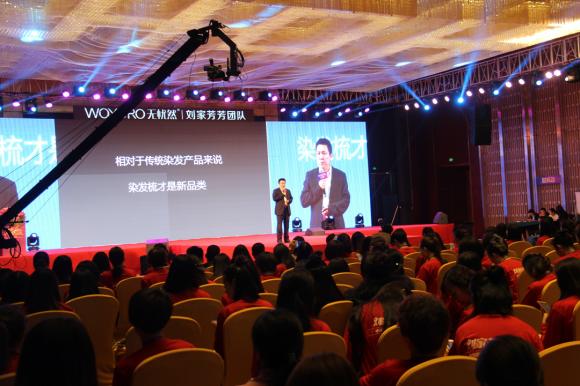 品牌战略全新升级 | 无忧然&微商团队年度盛典取得圆满成功!