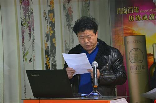 田德密当选即墨收藏协会第二届会长