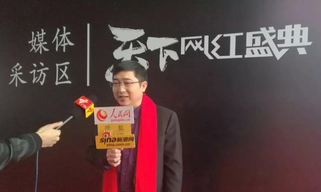 网红天下·影动全城-焦点中国网