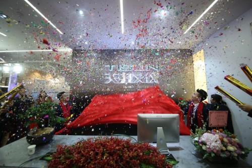 深圳天象文仪家具 创新模式打造办公家具整体配套平台