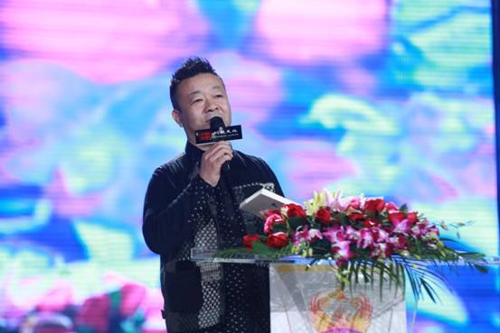 """""""荣耀同行•共赢天下"""" 戊戌狗年生肖银章发布会隆重举行-焦点中国网"""