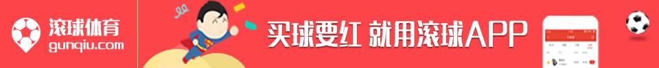 亚冠附加赛天津权健vs塞列斯直播和分析推荐