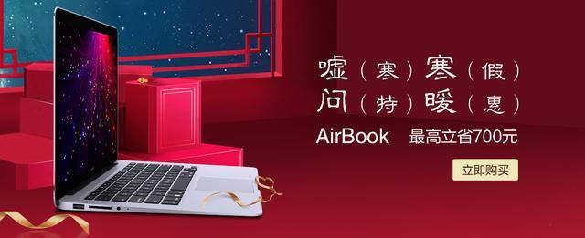 2018该买什么样的笔记本呢?轻薄商务笔记本电脑推荐