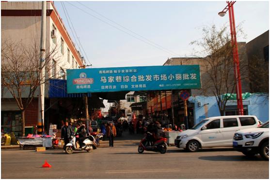 """每个城市都有自己的""""马家巷""""  那是一段难以割舍的记忆 - 视点阿东 - 视点阿东"""