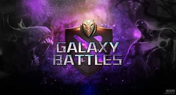 《DOTA2》銀河杯中國隊奪冠敗者組殺回3:0零封美國隊
