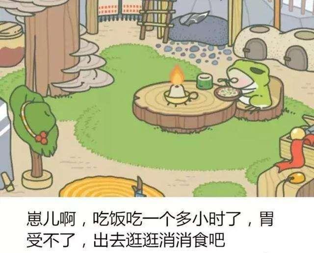 《旅行青蛙》游戏大火:佛系的世界我不懂