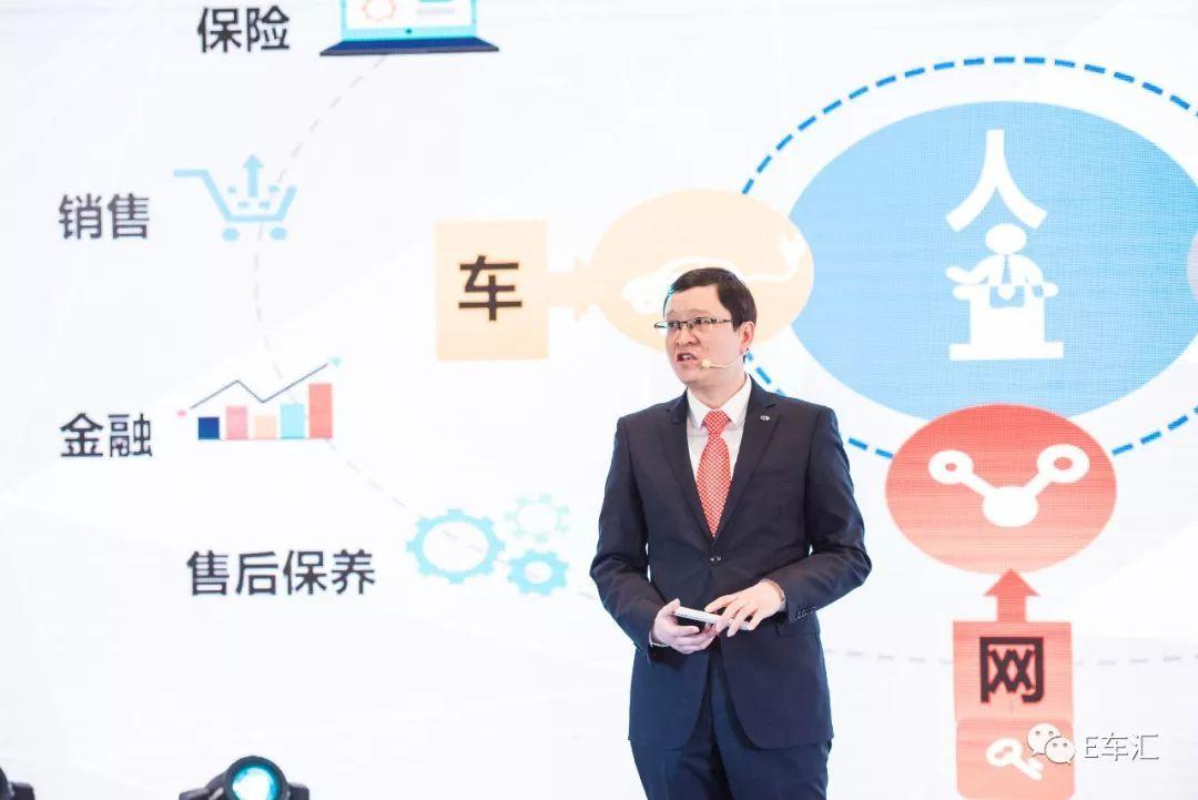 布局体验中心 广汽新能源将定位为智能出行公司