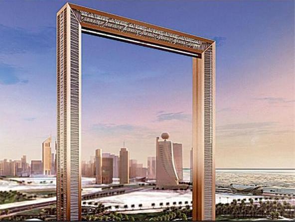 花3亿打造新迪拜地标,新迪拜又要上热搜了app下载