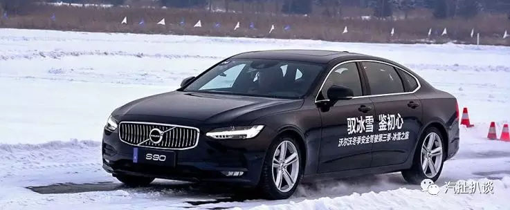 冰雪驾驶时ESP/全时四驱都不如这个配置更实用