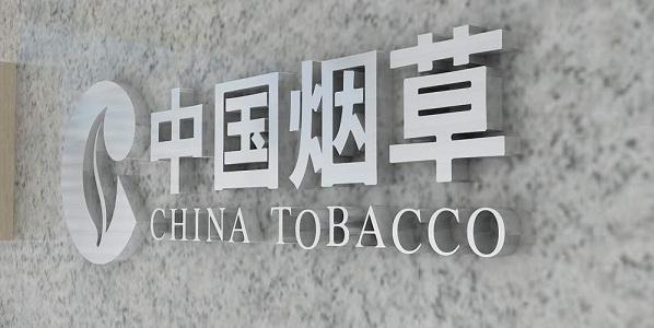 2018福建中烟工业的薪资待遇好!据说还很好