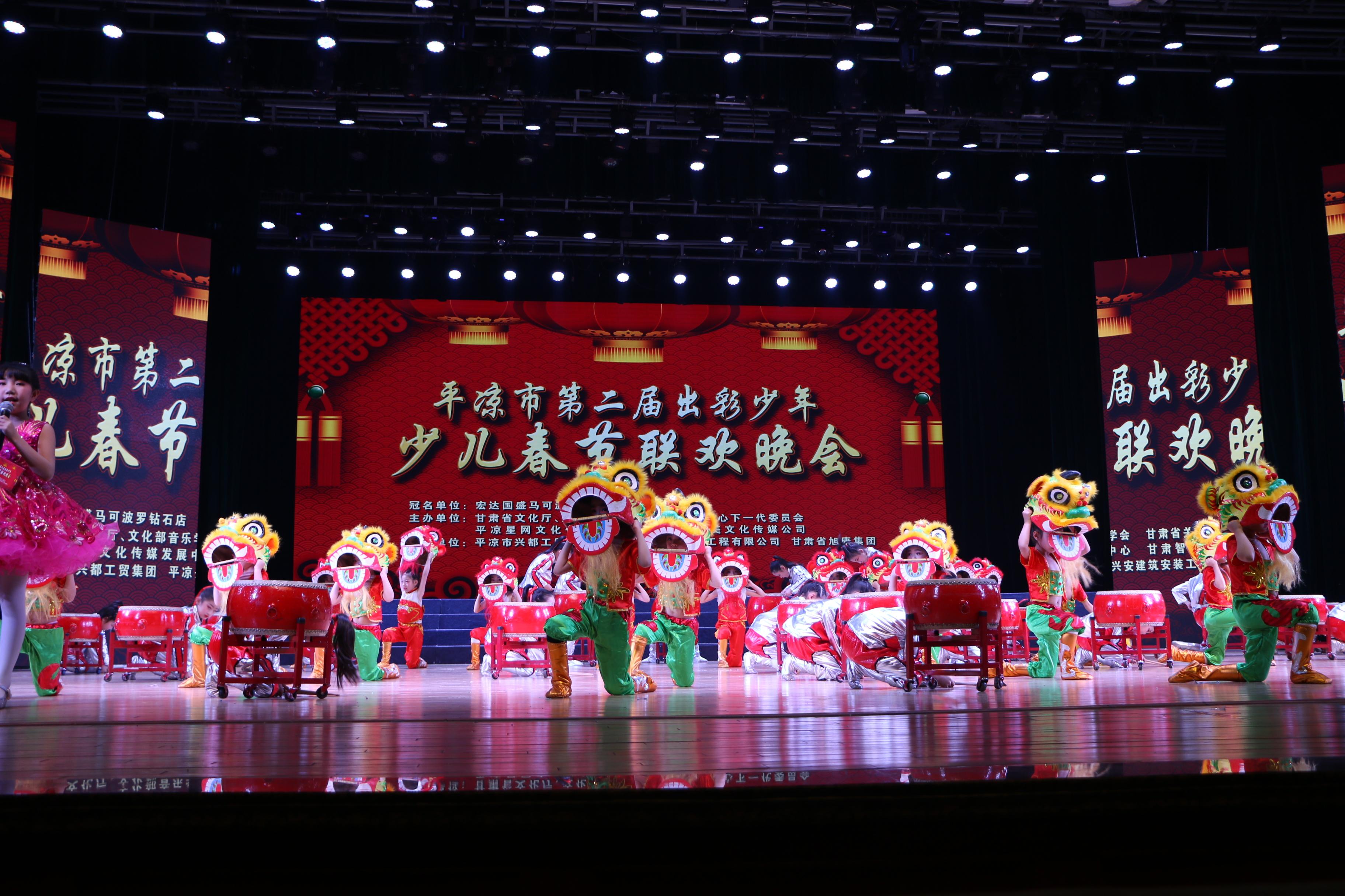 """平凉第二届""""出彩少年""""春晚圆了千余孩子的舞台梦"""
