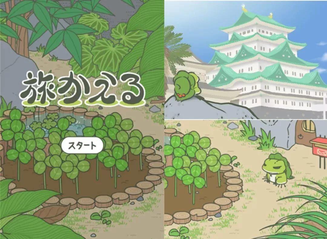 对话旅行青蛙日本团队:让青蛙去做我们做不到的事的照片 - 1