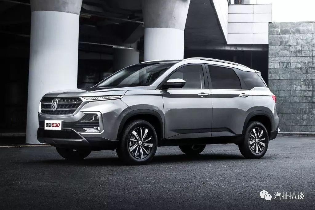 五菱宝骏再推与哈弗H6同级车 新车预售8万起