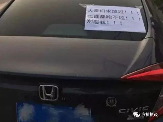 东风本田CR-V/思域要降价促销?你可能想多了