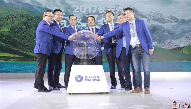 2018年长安汽车推多款新品,开展创意营销 - 周磊 - 周磊