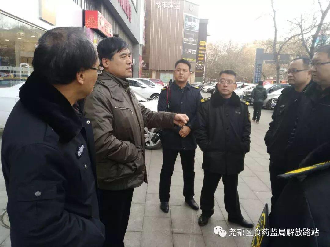 春节期间市区两级食药监部门联合开展 餐饮专项执法检查