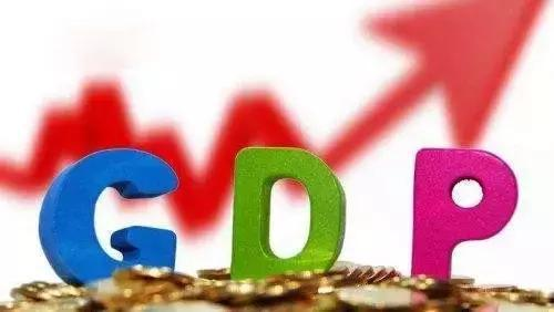 gdp可比价_西藏:70年GDP按可比价计算增长321.5倍