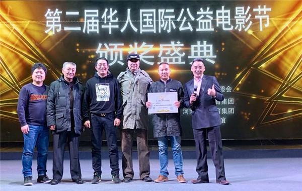 《来日方长》获华人国际公益电影节大奖 力证电影品质
