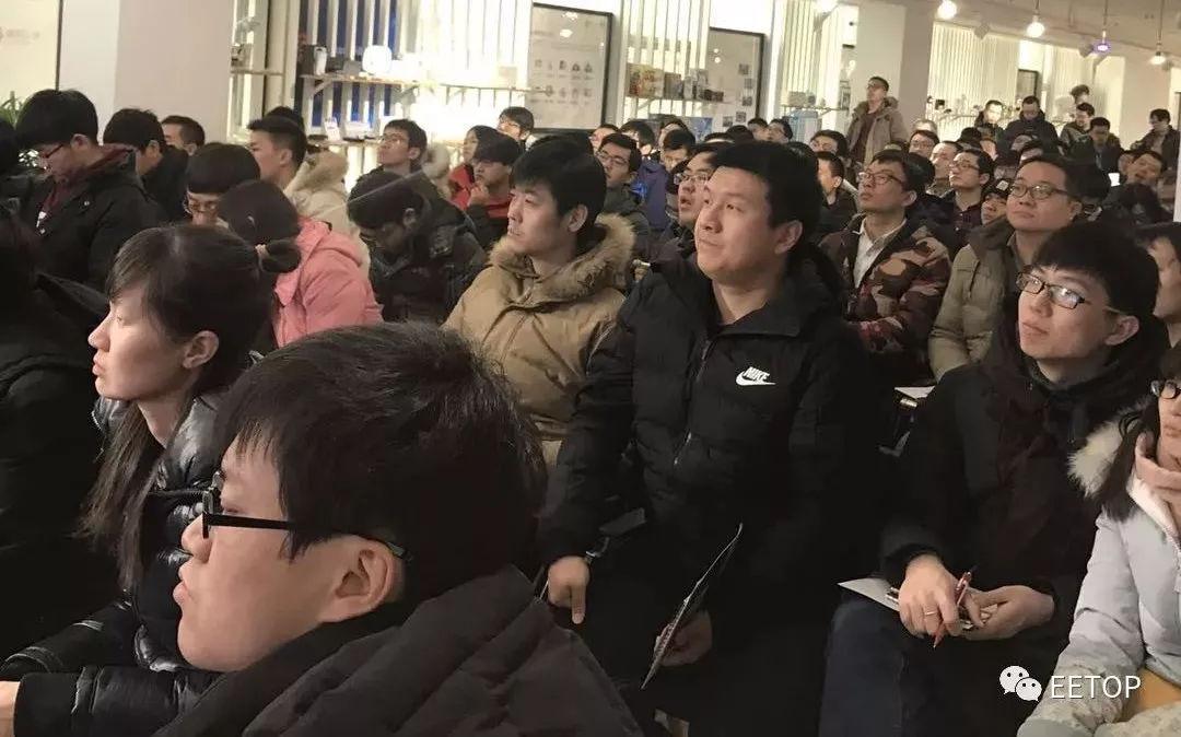 EETOP FPGA/人工智能/区块链线下沙龙(北京)总结及PPT下载!