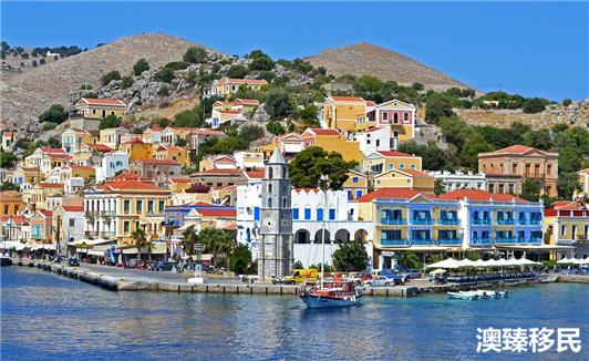 移民希腊好吗,希腊移民福利制度介绍!