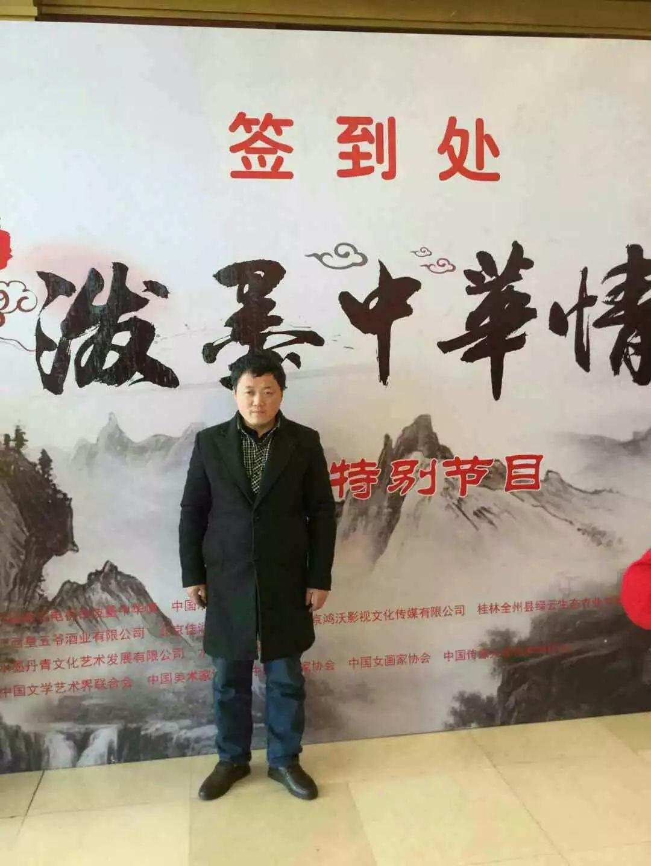 墨宝收藏签约艺术家:陕西省书法家协会会员 陈新锋